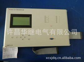 许继电气 WXH-811A液晶面板 微机线路保护装置