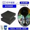 阻燃隔热材料发泡硅胶 液体发泡胶 新能源隔热材料发泡胶