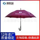 加强伞骨直杆伞广告雨伞定制工厂 制伞厂家