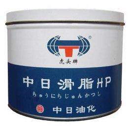 高温润滑剂(1#,3#,2#)