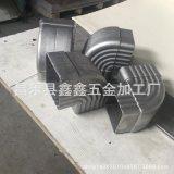 北京陽光房用鋁合金彎頭 雨水管配件有哪些