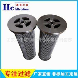 钢厂稀油站小机调节油滤芯 LY-15/25W汽轮机润滑油不锈钢滤芯