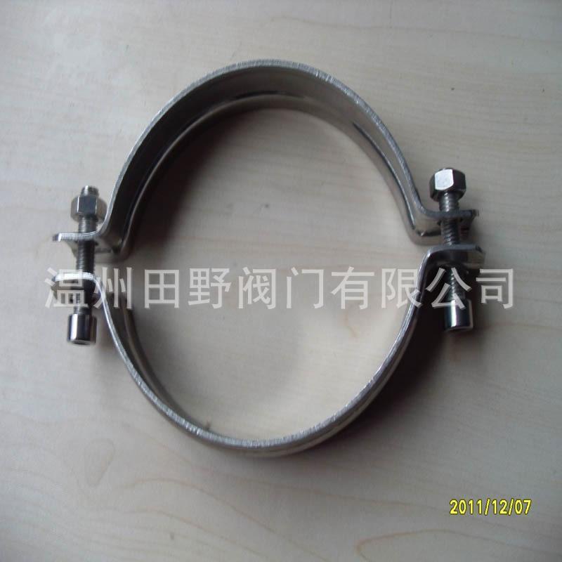不鏽鋼管箍 不鏽鋼抱箍 不鏽鋼卡子  白鋼卡子