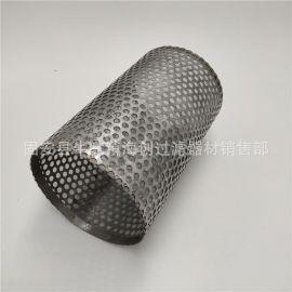厂家直销 304 316不锈钢过滤网 水油杂质不锈钢过滤网筒 管道滤网