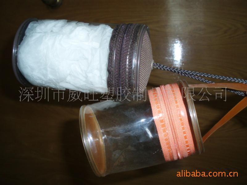 供应 PVC手挽袋 拉链袋
