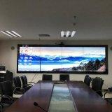 Samsung/三星 拼接屏 拼接屏廠家拼接屏價格買拼接屏拼接屏電話顯示器