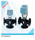 西门子混装不锈钢调节阀DN40 DN65  DN80 DN100 上海富义授权代理