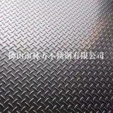 201/304不鏽鋼/鐵板防滑板現貨直銷 1.5~6mm厚不鏽鋼防滑板衝壓加工