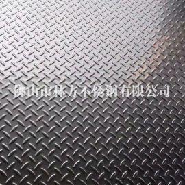 201/304不锈钢/铁板防滑板现货直销 1.5~6mm厚不锈钢防滑板冲压加工
