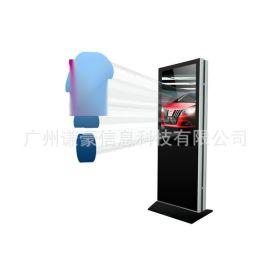 厂家批发紅外觸摸屏触摸查询機 落地式广告機