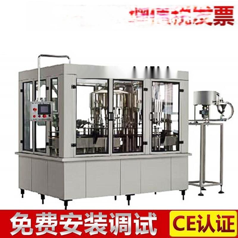 CGF型三合一水灌装机  液体灌装机自动
