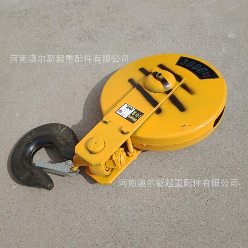 供應起重機吊鉤3噸電葫蘆吊鉤  優質單樑行車吊掛鉤