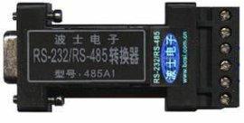 485A1一体式RS232转RS485转换器 半双工 无须供电