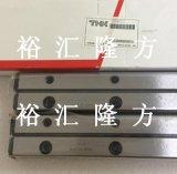高清实拍 THK VR6-300HX20Z 交叉滚子导轨 V6-300 直线导轨