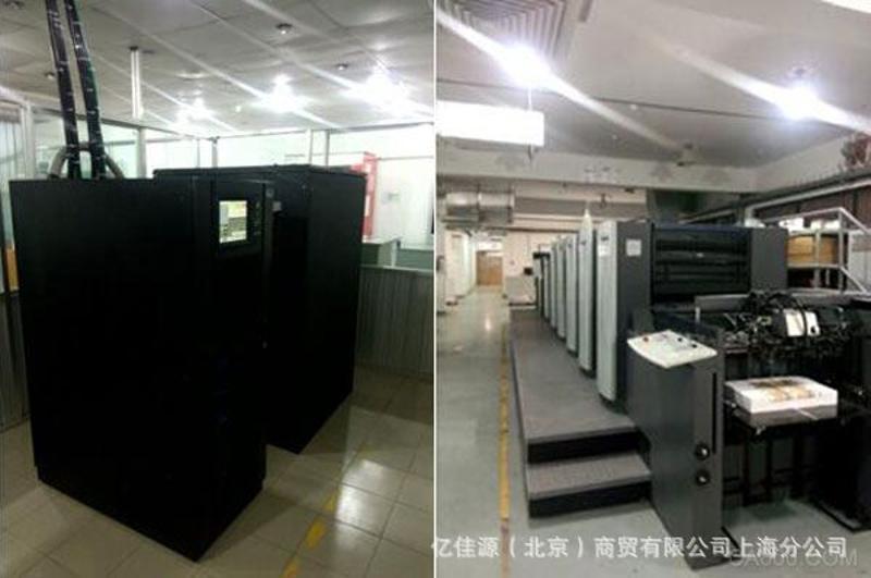 山特3C3-120KS 120KVA/96KW 工業級UPS電源 工頻機 三進三齣