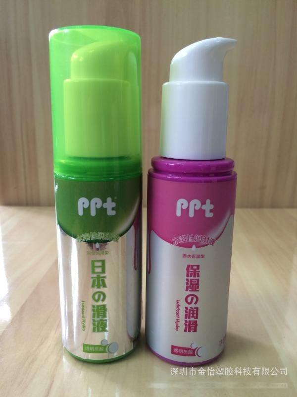 金怡塑膠成人用品潤滑油包裝瓶潤滑油包裝瓶水溶劑潤滑油包裝瓶