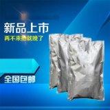100g/袋 2, 3, 4-三羟基二苯甲酮99% 1143-72-2 工业级