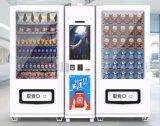 杭州以勒大屏雙櫃自動售貨機代加工工廠價格LE220E