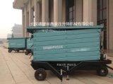 北京升降機 移動升降平臺 專業銷售北京德望舉鼎液壓升降機