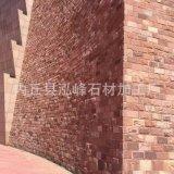 围墙石材厂家现货供应鸡血红蘑菇石图片效果图