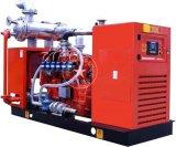 厂家直销燃气发电机120KW沼气发电机组120千瓦发电机全国联保一年