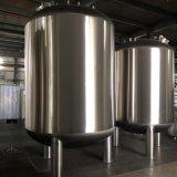 HYC-G不锈钢发酵罐定制 双层保温 不锈钢发酵罐
