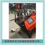 厂家生产不锈钢制管流水线 自动化装配设备流水线