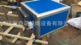 供應GDF(DXF)3.0-8型賓館辦公室靜音型箱式管道新風換氣機