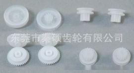 供应塑胶玩具滚轮,皮带轮,直径5.5,7,19.5,31.5毫米皮带轮