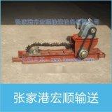 供应翘板式驱动装置 悬挂链 动力座 滑架