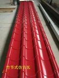 供應25-200-800型仿古瓦,仿古彩鋼瓦廠家就選天津勝博