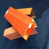 加工定製廠家鋁方通U型槽鋁方管集成吊頂木紋方通規格