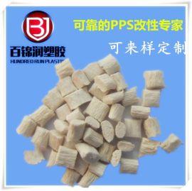 工厂自产改性 耐水解PPS G125低吸水率抗蠕变pps特种工厂塑料