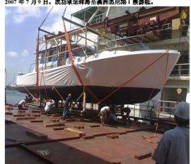 国际**专业特种柜、汽车、游艇、大型货物、滚装船运输