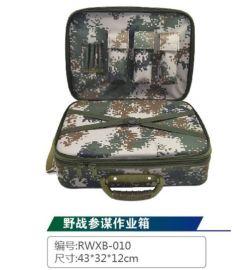 厂家直销 数码野战作业指挥作业箱迷彩包参谋作业箱作业包资料文
