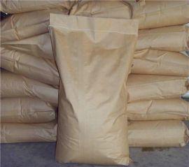 【现货】2, 6-二羟基苯甲酸/cas: 303-07-1|厂家直销