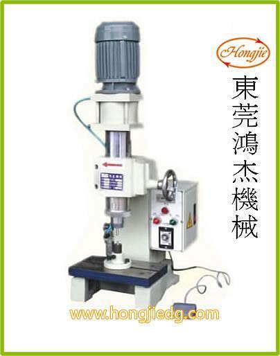 HJ-141氣壓式鉚釘機,氣壓旋鉚機,鉚釘機生產廠家