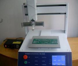 UV胶自动点胶机