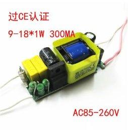 9-18串1并1W LED恒流驱动电源