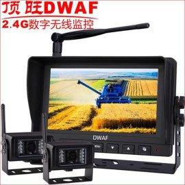叉车矿车港口车无线数字视频传输监控系统,无线倒车摄像头显示器