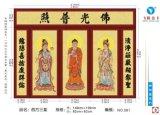 铜版画 (NO. 001-004)