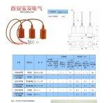 10KV過電壓保護器型號DCB-Z-10.5