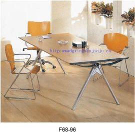 F68-96会议桌