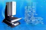二次元測量儀全國最低價格銷售,歡迎來電訂購超長保修18個月