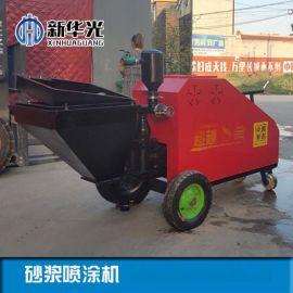 辽源小型砂浆输送泵建筑用砂浆喷涂机
