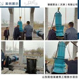 新旧泵站排涝轴流泵现场问题解决