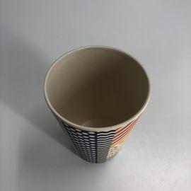 厂家直销带硅胶套竹纤维咖啡杯