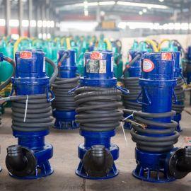 大口径防爆型潜水电泵WQB30-30-5.5