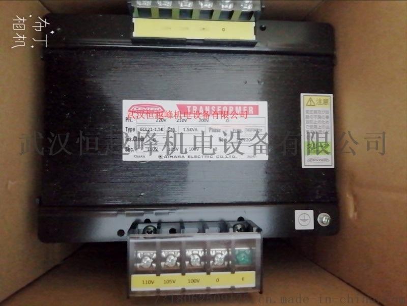 日本CENTER相原电机变压器ECL21-750