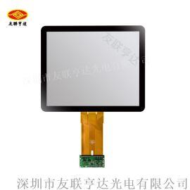 友联**12.1寸大尺寸电容触摸屏方案提供商